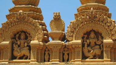 Nanjangud Shiva Templom